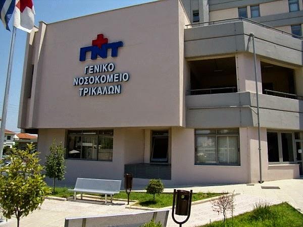 Στο νοσοκομείο Τρικάλων 5 εργαζόμενοι με πρόβλημα από διαρροή αμμωνίας