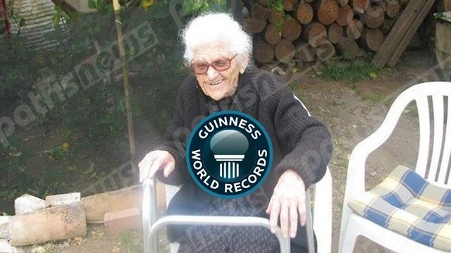 Ελληνίδα από τα Κρέστενα 113 ετών διεκδικεί τον τίτλο της γηραιότερης γυναίκας στον κόσμο