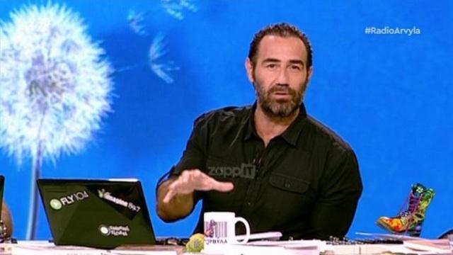 Εκτός αέρα οι Ράδιο Αρβύλα την επόμενη εβδομάδα: Η ανακοίνωση του Αντώνη Κανάκη