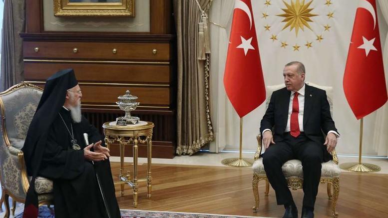 Τι συζήτησαν Ερντογάν -Βαρθολομαίος στην Άγκυρα