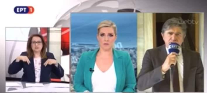 Ρεπόρτερ της ΕΡΤ νομίζει ότι έκλεισαν οι κάμερες και κάνει τον... τραγουδιστή [βίντεο]