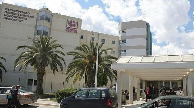 Στο νοσοκομείο Ηρακλείου με εγκαύματα κοριτσάκι δύο ετών