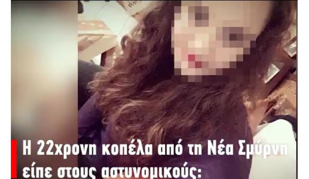 Πώς πέταξα το μωρό από το μπαλκόνι: Τι λέει η 22χρονη [βίντεο]