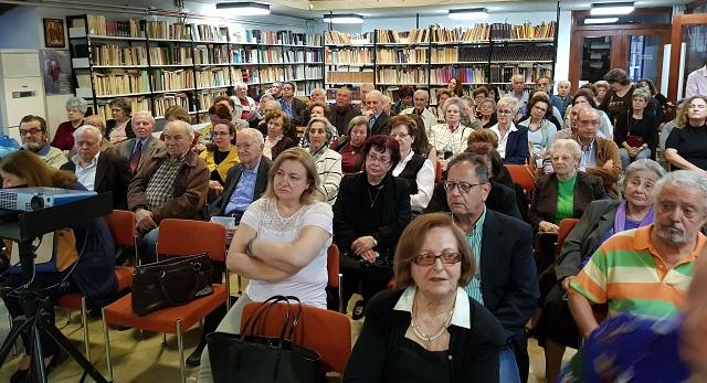Πλήθος κόσμου στην εκδήλωση -αφιέρωμα στον Ντε Κίρικο