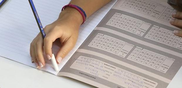 Προτεινόμενα θέματα λατινικών των πανελλαδικών εξετάσεων 2018