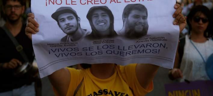Μεξικό: Στους δρόμους χιλιάδες διαδηλωτές. Ζητούν δικαιοσύνη για 3 δολοφονημένους φοιτητές