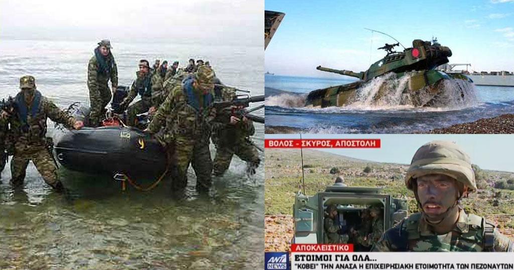 32η Ταξιαρχία Πεζοναυτών Βόλου: H ελίτ των Ειδικών Δυνάμεων