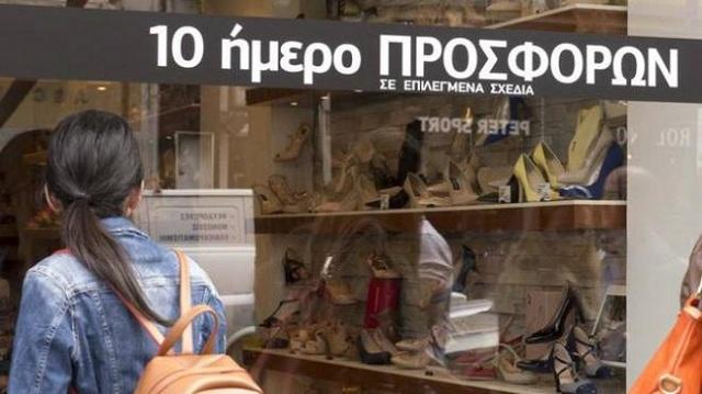 Ετοιμη η αγορά του Αλμυρού για τις ενδιάμεσες εκπτώσεις
