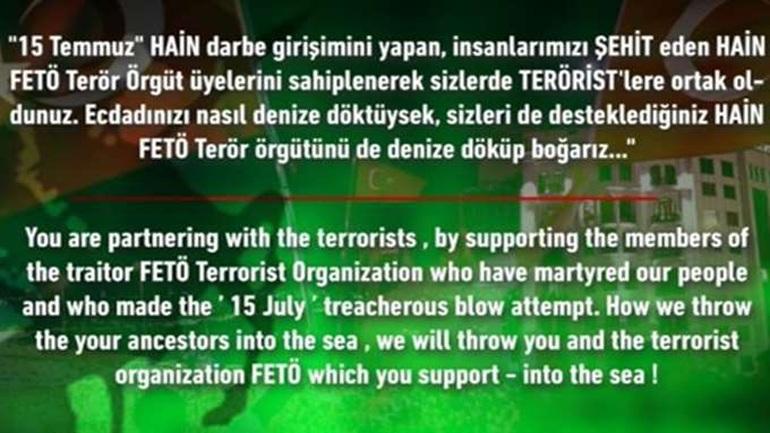 Επίθεση από Τούρκους χάκερ δέχθηκε η ιστοσελίδα της Suzuki στην Ελλάδα