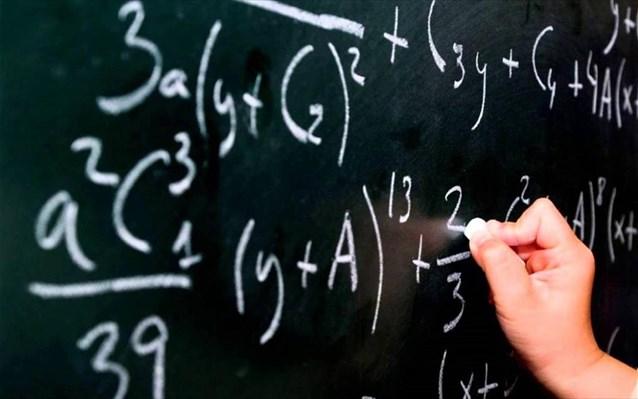 Διαβάστε τις λύσεις των θεμάτων των Μαθηματικών