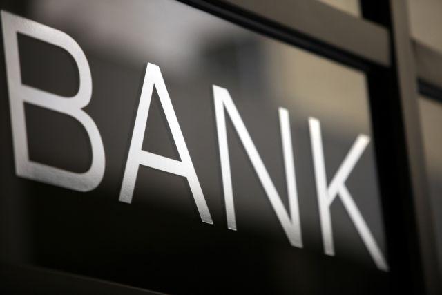 Χιλιάδες αιτήσεις για ρυθμίσεις «κόκκινων» δανείων