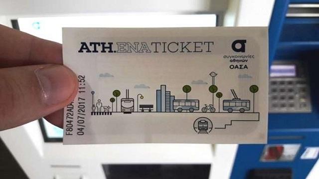 ΟΑΣΑ: Ξεπέρασαν τις 141.291 οι ηλεκτρονικές κάρτες ανέργων και ΑμεΑ