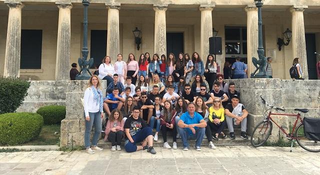 Μαθητές του 1ου Γυμνασίου Βόλου γνώρισαν τον πολιτισμό της Κέρκυρας