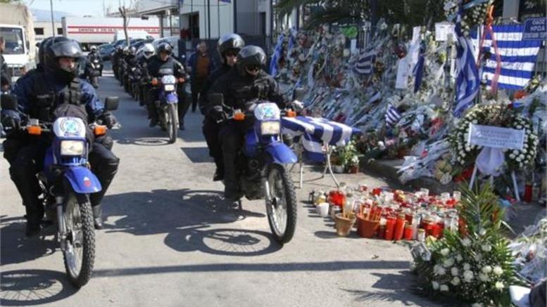 Δολοφονία αστυνομικών ΔΙΑΣ: Μείωση ποινής ενός εκ των δραστών