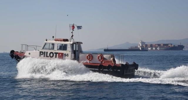 Πρόσληψη πλοηγού και αρχιπλοηγού για τον Σταθμό του Βόλου