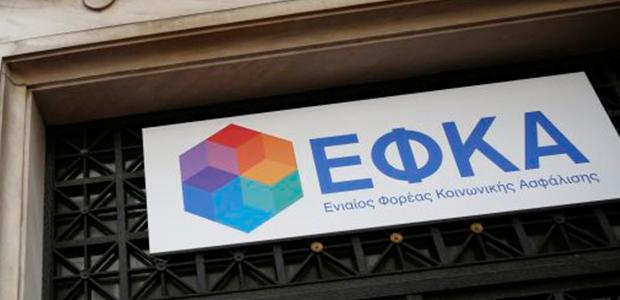 Ραβασάκια ΕΦΚΑ για 1,4 εκατ. επαγγελματίες
