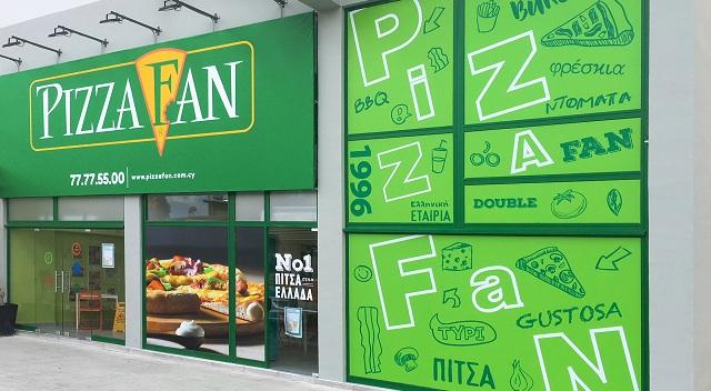 Pizza Fan: Στην Κύπρο η Νο 1 ελληνική πίτσα