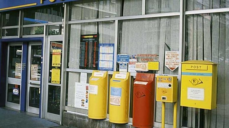 Νέα παρέμβαση ΡΑΕ και ΔΕΗ για την πληρωμή λογαριασμών στα ΕΛΤΑ