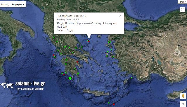 Δύο σεισμικές δονήσεις στην Αλόννησο