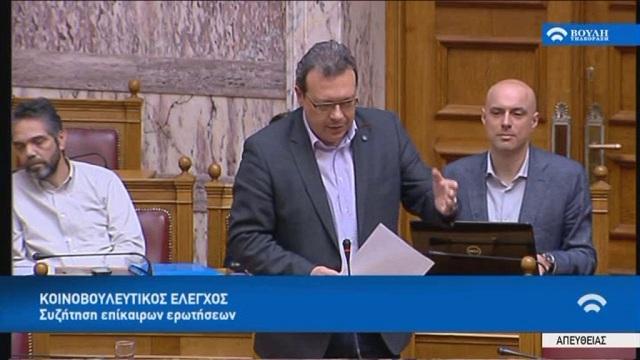 Νέο άδειασμα Δραμητινού από Σωκράτη Φάμελλο στη Βουλή