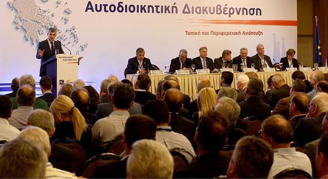 Κοινό μέτωπο ΕΝΠΕ-ΚΕΔΕ κατά της σχεδιαζόμενης μεταρρύθμισης στην Αυτοδιοίκηση