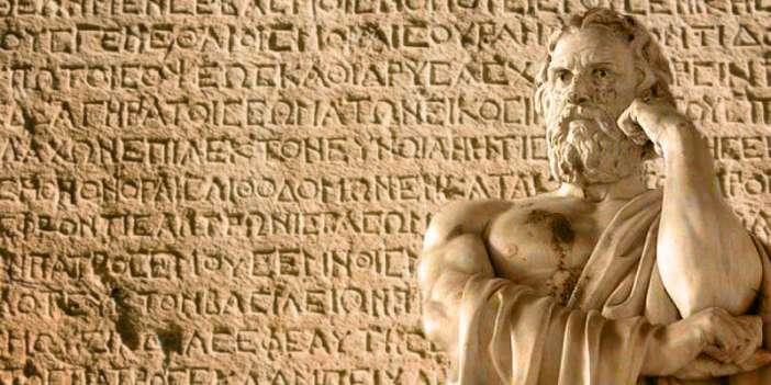 Απαντήσεις στα προτεινόμενα θέματα αρχαίων ελληνικών προσανατολισμού