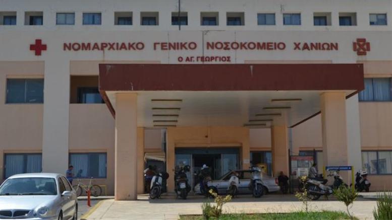 Άνδρας αυτοπυροβολήθηκε έξω από το νεκροτομείο Νοσοκομείου