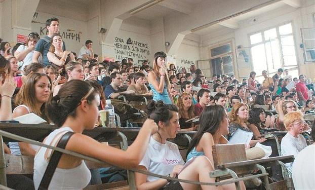 Υπουργείο Παιδείας: Χρηματικό βοήθημα 3.420 ευρώ σε 3.685 φοιτητές