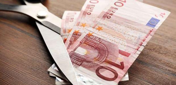Ποιοι θα δουν μειώσεις στις συντάξεις έως 200 ευρώ