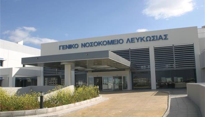 Κύπρος: Μαθητής έπεσε από τον πρώτο όροφο του σχολείου του