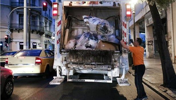 Eργατικό ατύχημα στο Δήμο Τυρνάβου: Τι καταγγέλλει το Συνδικάτο Εργαζομένων