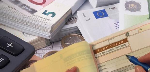 ΑΑΔΕ: Πότε τα μπλοκάκια φορολογούνται με την κλίμακα των μισθωτών