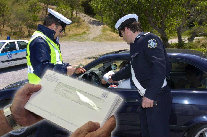 Χάος με τα ανασφάλιστα οχήματα