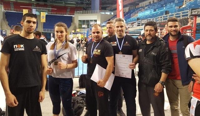 Βολιώτες... σάρωσαν στο Πανελλήνιο Κύπελλο Kick Boxing