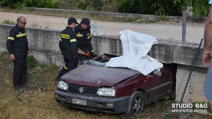 Ναύπλιο - Έπεσε με το αυτοκίνητο του στο χαντάκι και πέθανε ακαριαία - ΦΩΤΟ - ΒΙΝΤΕΟ