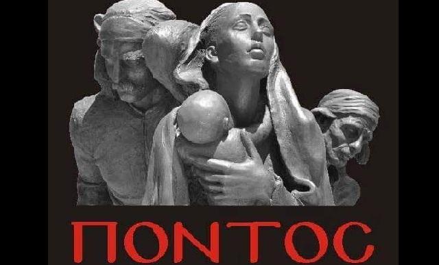 Αφιέρωμα στη Γενοκτονία των Ελλήνων του Πόντου