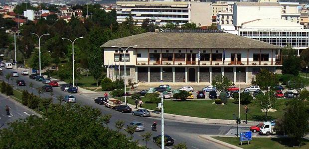 45 νέες προσλήψεις στον Δήμο Βόλου