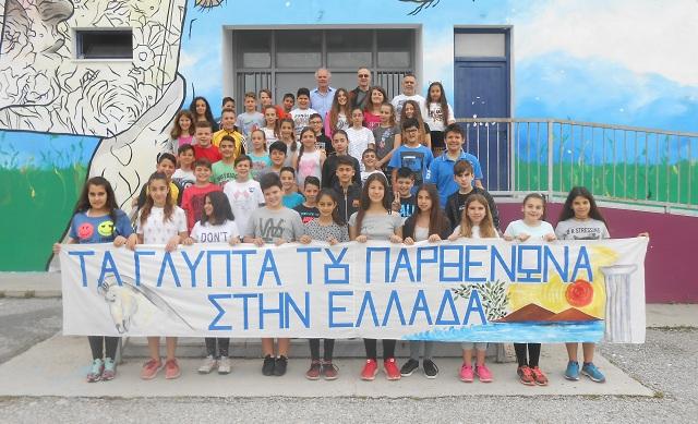 Επιστροφή των Γλυπτών του Παρθενώνα ζητούν μαθητές του 6ου Δ.Σ. Ν. Ιωνίας