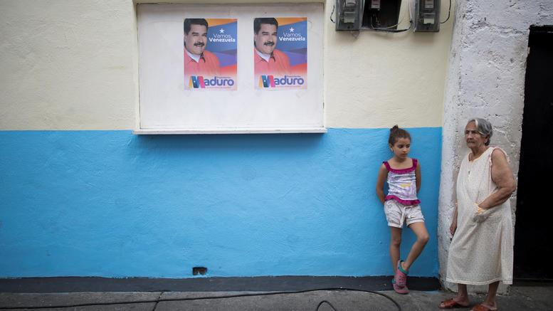 Βενεζουέλα: Εξέγερση σε φυλακή με 11 νεκρούς