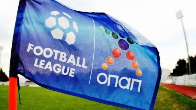 Ορίστηκε η σέντρα της Football League 2018 - 19