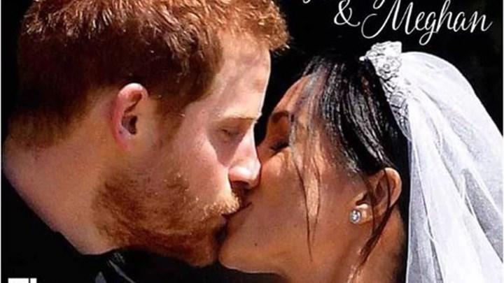 Τα πρωτοσέλιδα του διεθνούς Τύπου για τον πριγκιπικό γάμο