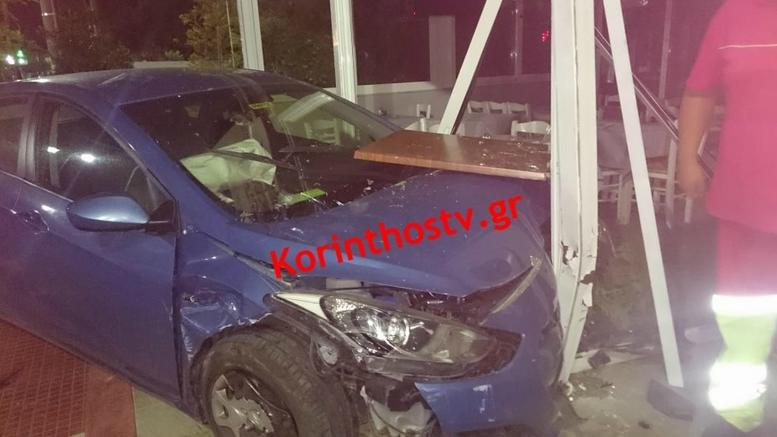 Μεθυσμένος οδηγός μπούκαρε σε ταβέρνα στους Αγίους Θεοδώρους [εικόνες]