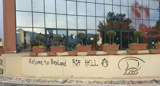 Ανάληψη ευθύνης για την επίθεση στο «σπίτι» του τουρισμού