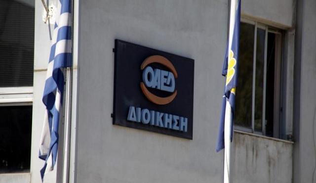 ΟΑΕΔ: Ξεκίνησαν οι αιτήσεις για 5.066 θέσεις πλήρους απασχόλησης