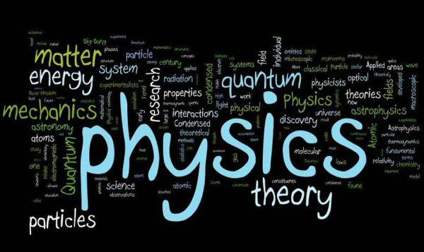 Διαβάστε τις λύσεις των θεμάτων στη Φυσική