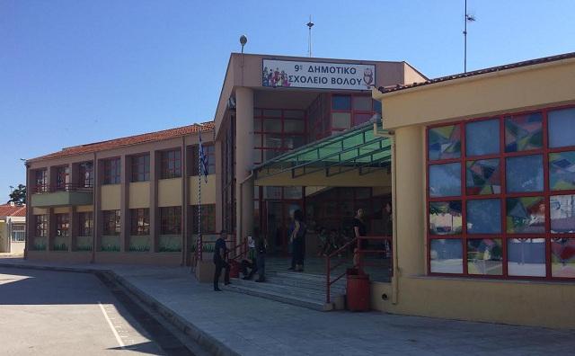 Ενημέρωση μαθητών του 9ου Δημοτικού Βόλου για την προστασία από σεισμό