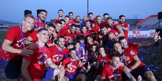 Στέψη για τον πρωταθλητή ΝΠΣ Βόλος που συνεχίζει στη Football League