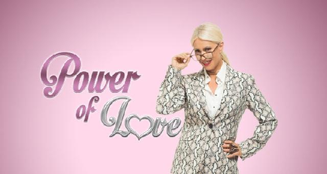 ΕΣΡ: Μετά το Game of Love, καλεί και το Power of Love