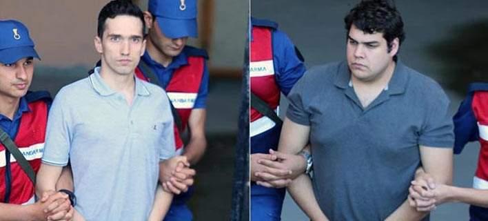 Τρίτο «όχι» του τουρκικού δικαστηρίου στην αποφυλάκιση των 2 Ελλήνων στρατιωτικών