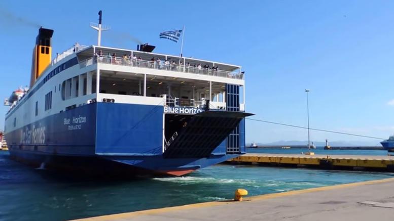 Άκαρπες οι έρευνες για επιβάτη του Blue Horizon που έπεσε στη θάλασσα